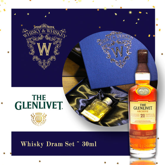 Dram Set for Glenlivet 21 Years - The Whisky Shop Singapore
