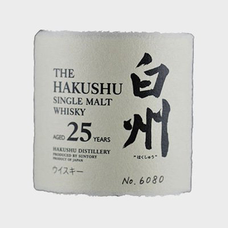 Hakushu 25 Years - The Whisky Shop Singapore