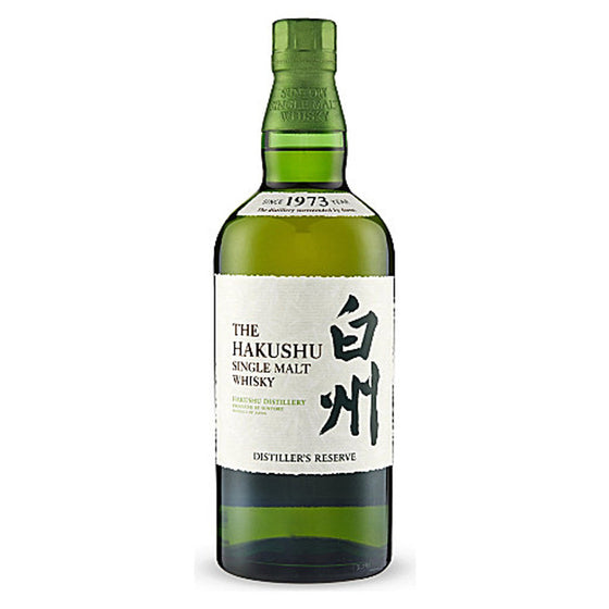 Hakushu Distiller's Reserve Alc 43% 700ml + FREE Whisky Bible 2019 When Spend Above $300 - The Whisky Shop Singapore