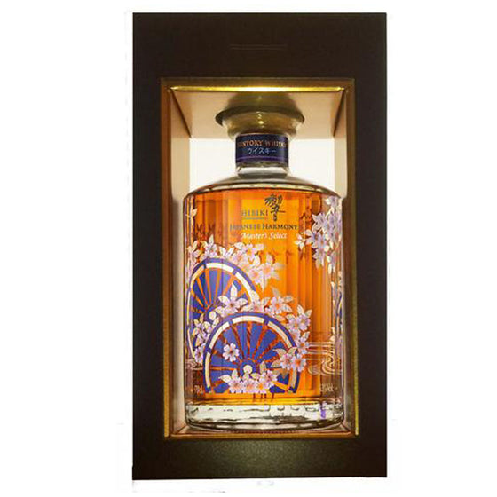 Hibiki Harmony Master's Select Limited Edition with FREE Jim Murray Whisky Bible - The Whisky Shop Singapore