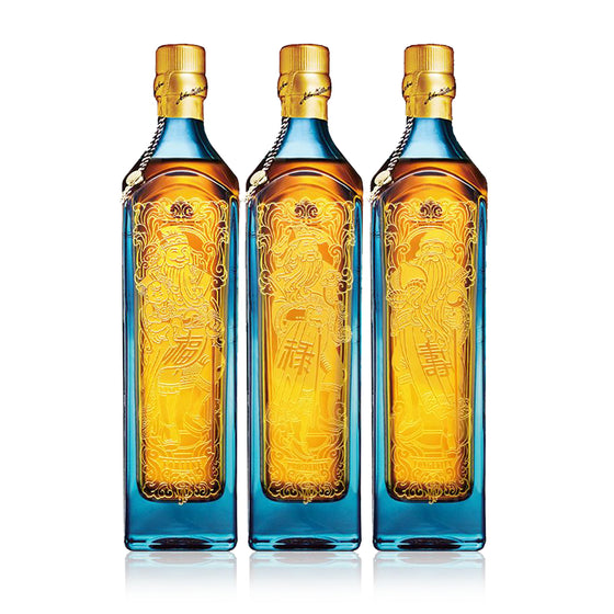Johnnie Walker Blue Label - Fu Lu Shou