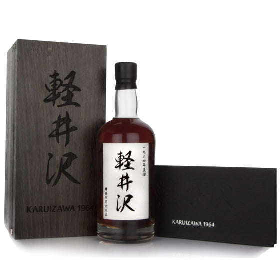 Karuizawa 1964 48 Year Old Wealth Solutions - The Whisky Shop Singapore