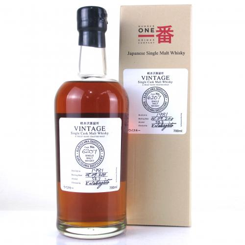 Karuizawa 1981 30 Years Cask 6207 - The Whisky Shop Singapore