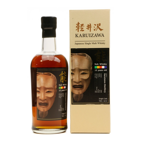 Karuizawa 2000 15 Years Old - Noh Whisky