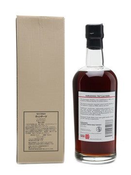 Karuizawa 1967 Cask #6426 - La Maison du Whisky - The Whisky Shop Singapore