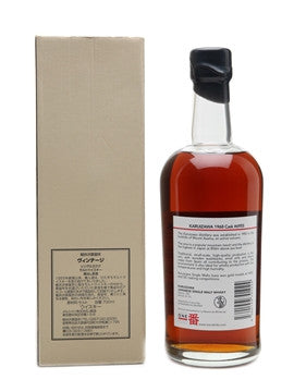 Karuizawa 1968 Cask #6955 - La Maison du Whisky - The Whisky Shop Singapore