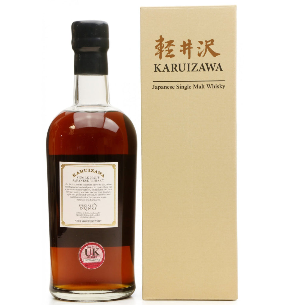 Karuizawa 1980 Gold Samurai - The Whisky Show 2015 - The Whisky Shop Singapore