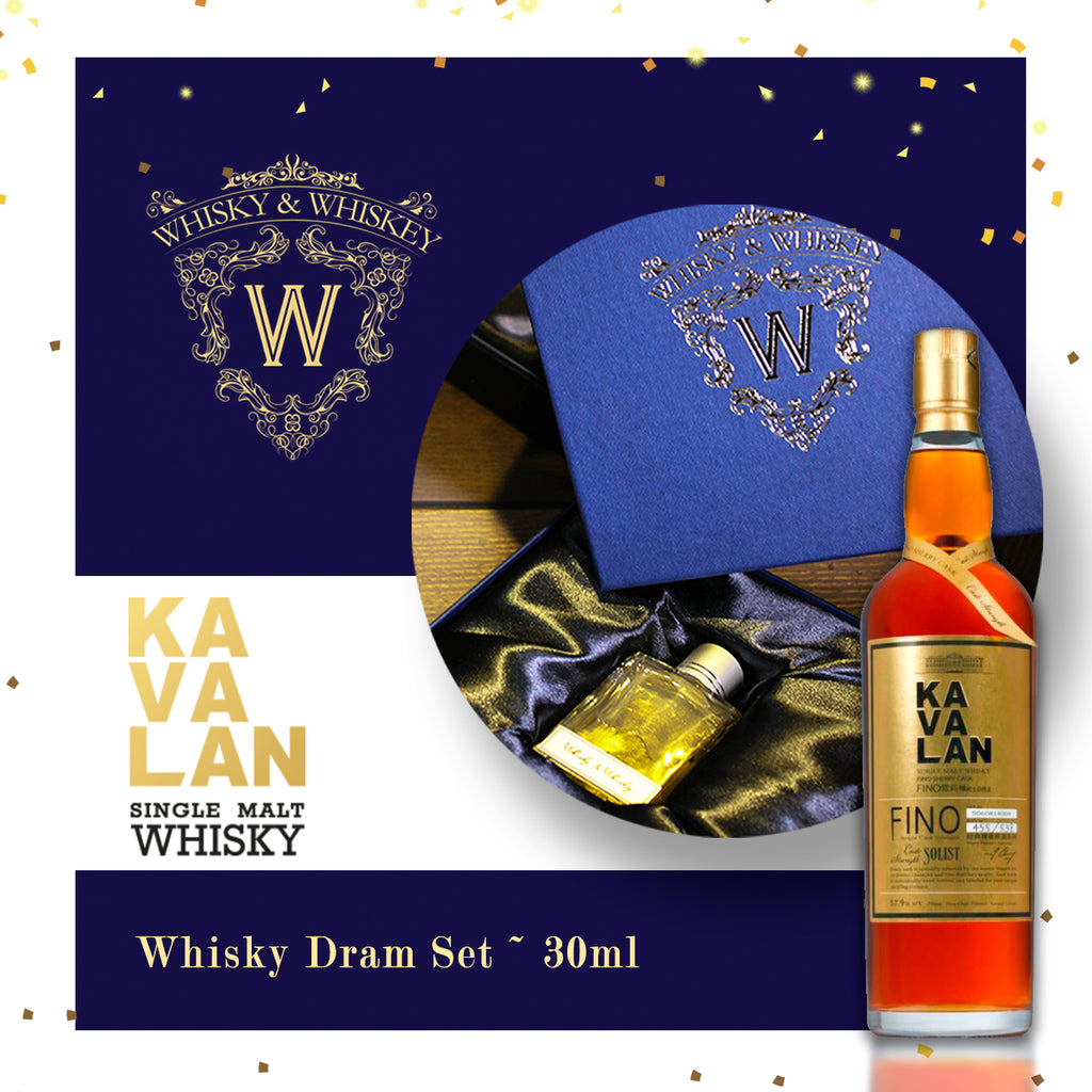 Dram Set for Kavalan Solist Fino Sherry - The Whisky Shop Singapore
