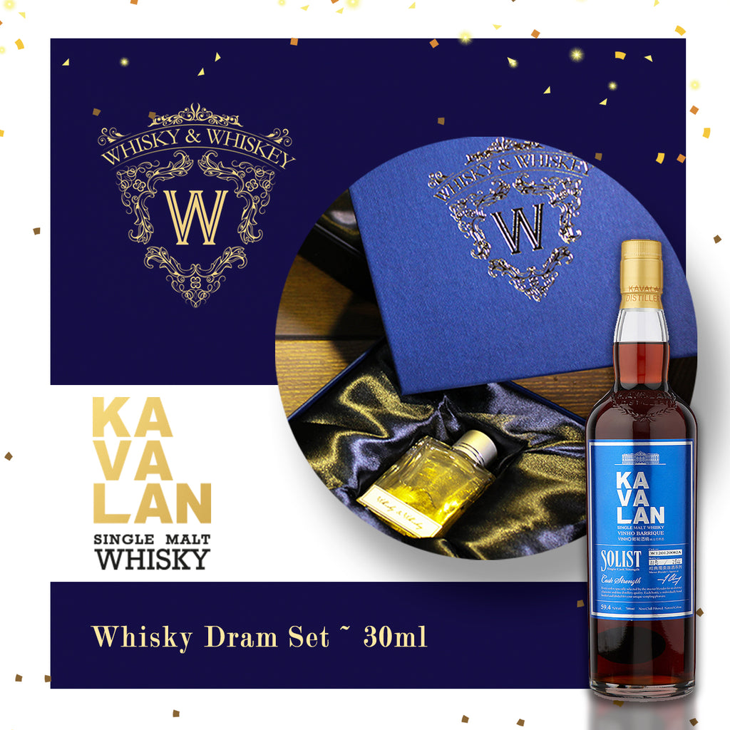 Dram Set for Kavalan Solist Vinho Barrique - The Whisky Shop Singapore