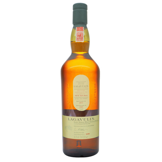 Lagavulin 1995 - Feis Isle 2014 - The Whisky Shop Singapore