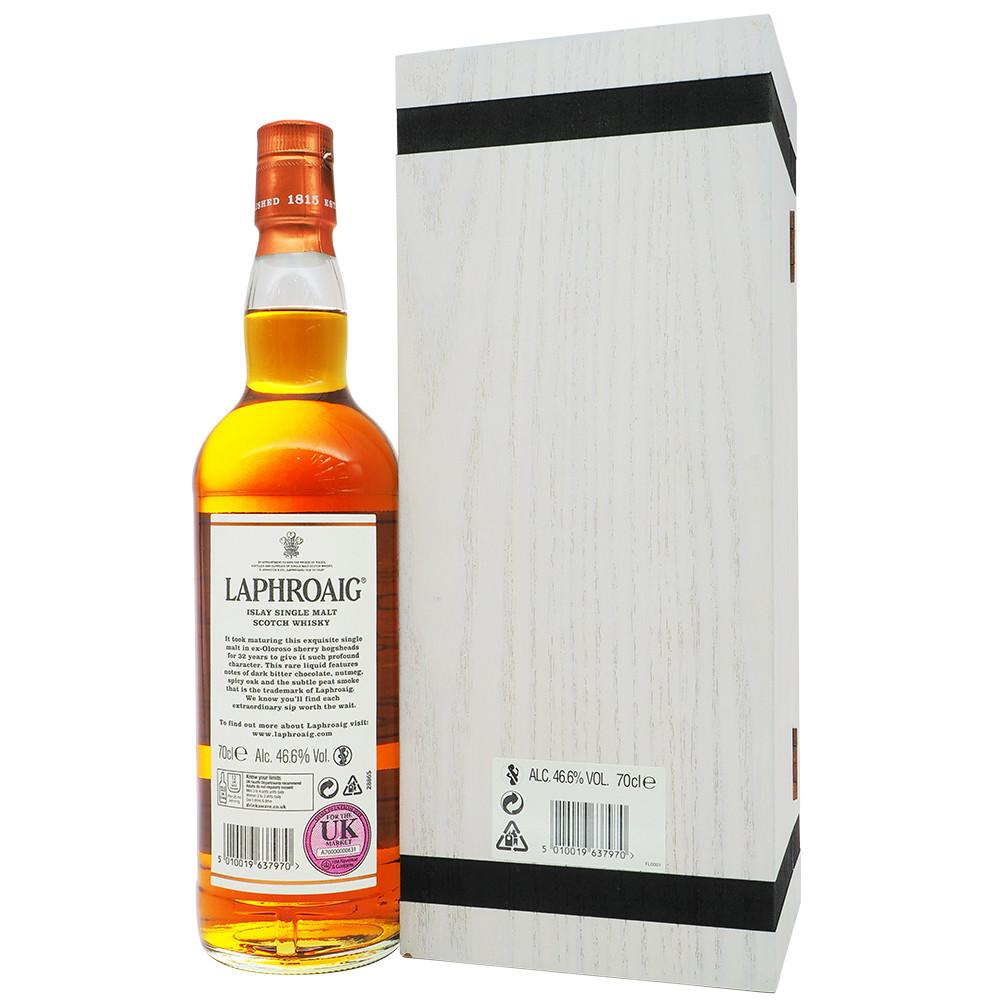 Laphroaig 32 Years - 200th Anniversary - The Whisky Shop Singapore