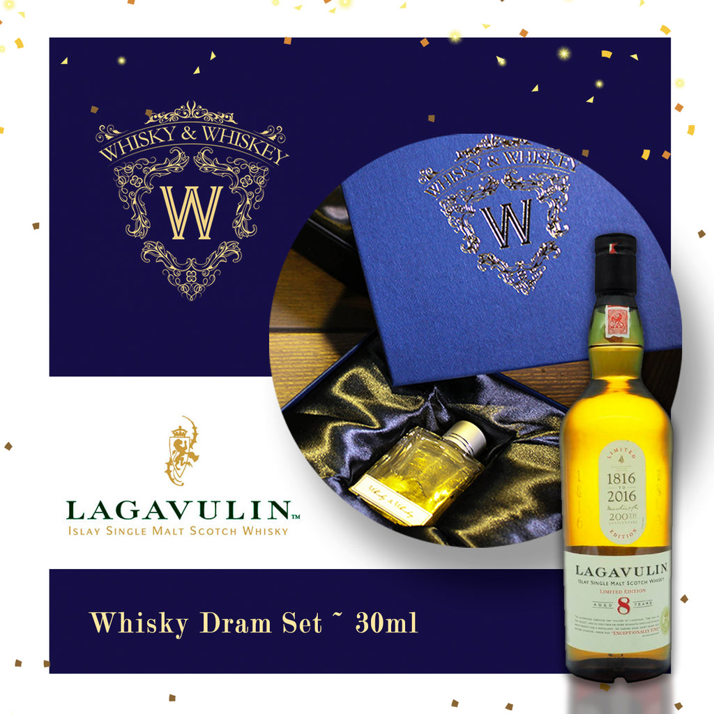 Dram Set for Lagavulin 8 Years - 200th Anniversary - The Whisky Shop Singapore