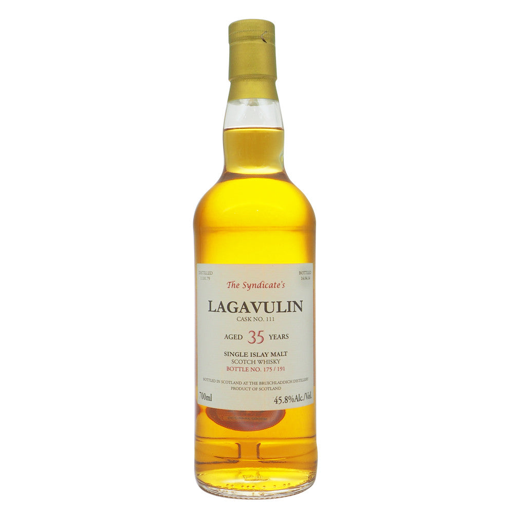 Lagavulin 1979 35 Years The Syndicate - The Whisky Shop Singapore