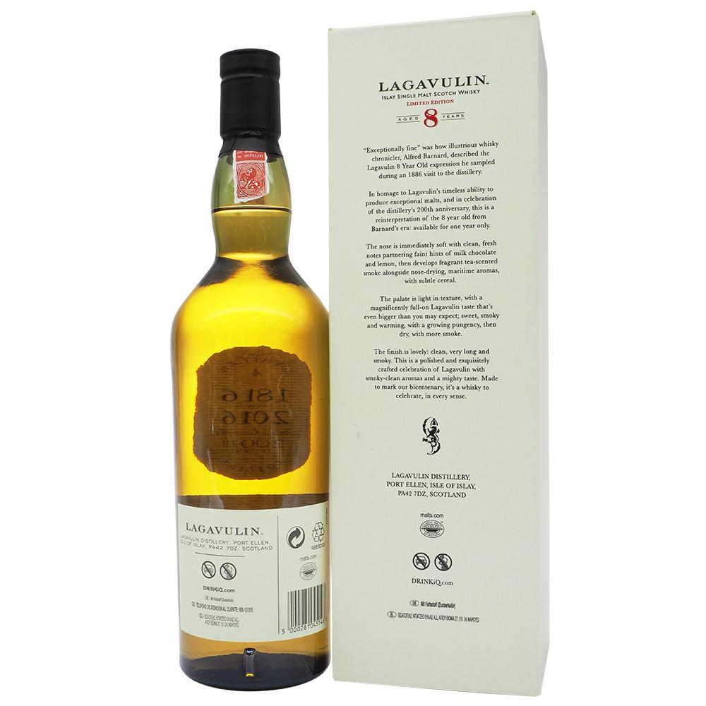Lagavulin 8 Years - 200th Anniversary - The Whisky Shop Singapore