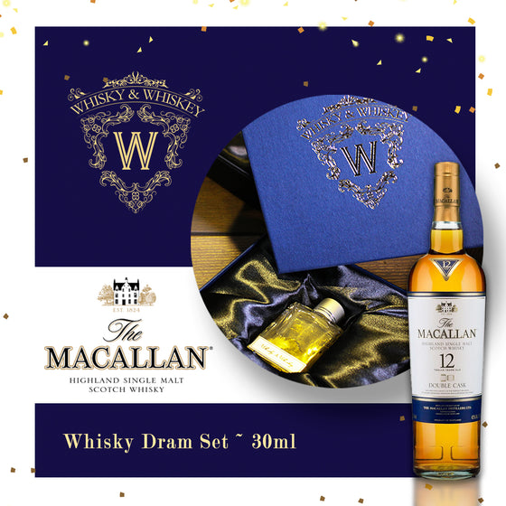 Dram Set for Macallan 12 Years Double Cask - The Whisky Shop Singapore