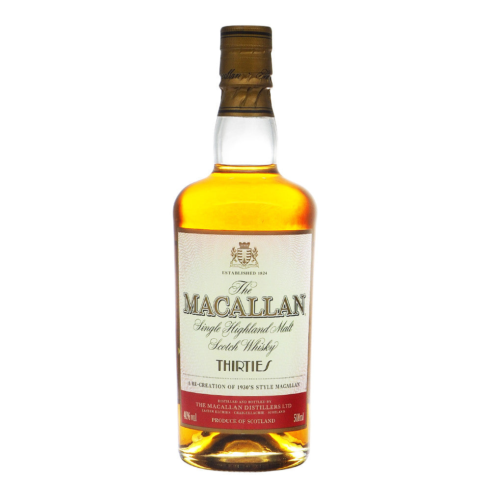 Macallan Travellers Edition 1930s - The Whisky Shop Singapore
