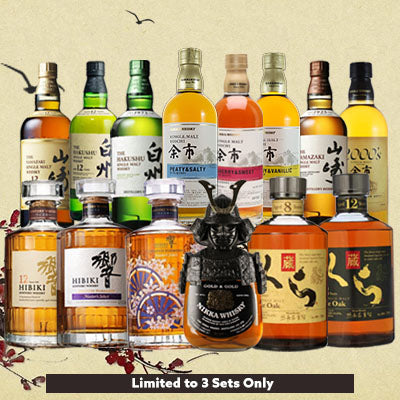 The Yoichi Set - The Whisky Shop Singapore