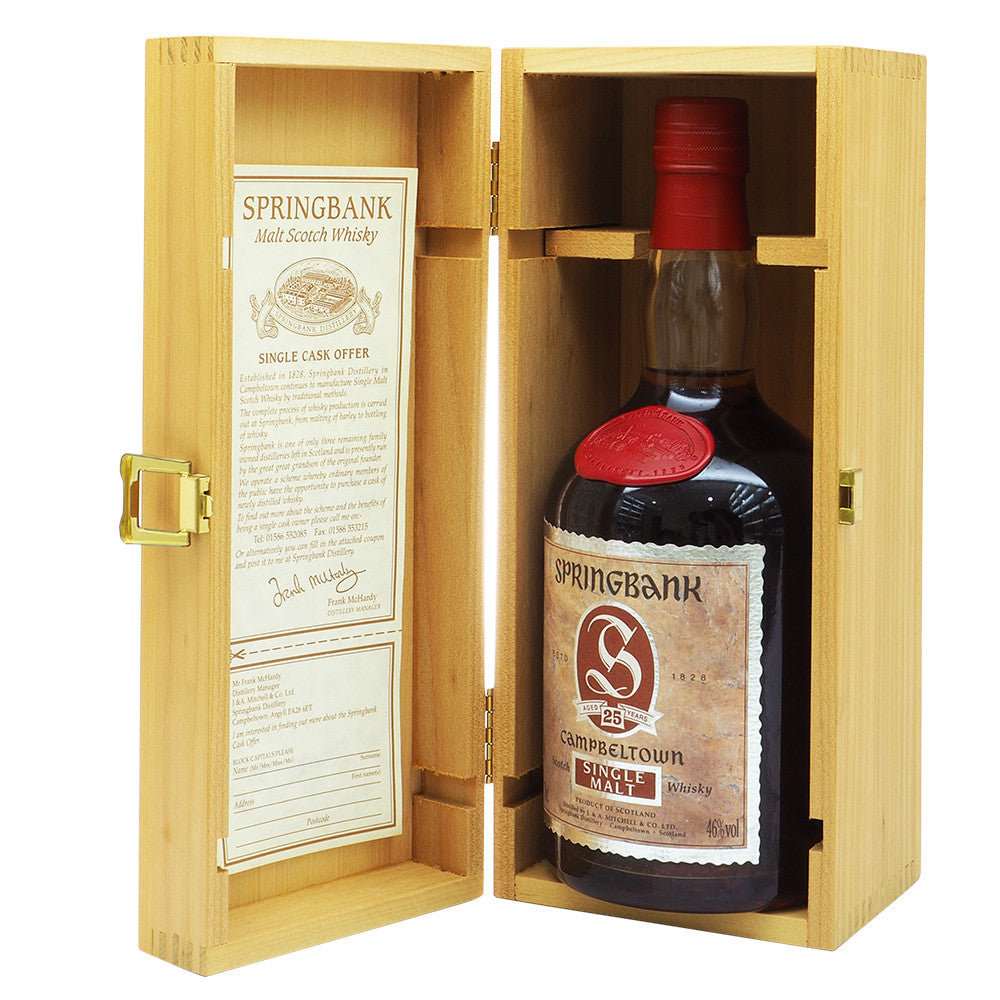 Springbank 25 Years Dumpy Bottle - The Whisky Shop Singapore