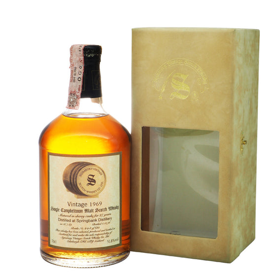 Springbank 1969 27 Years Signatory Vintage Dumpy Bottle - The Whisky Shop Singapore
