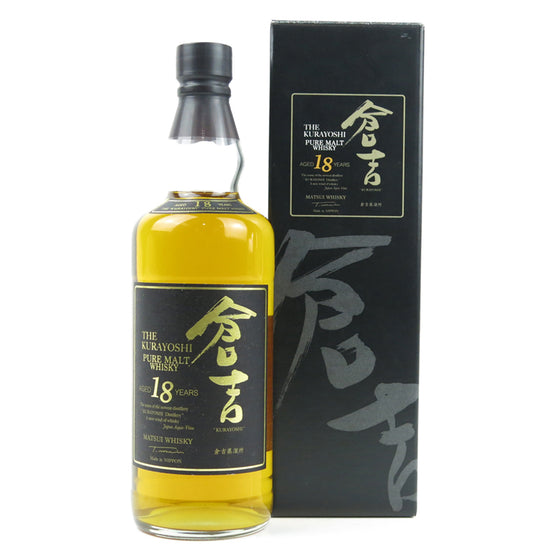 Kurayoshi 18 Years Pure Malt Whisky - The Whisky Shop Singapore