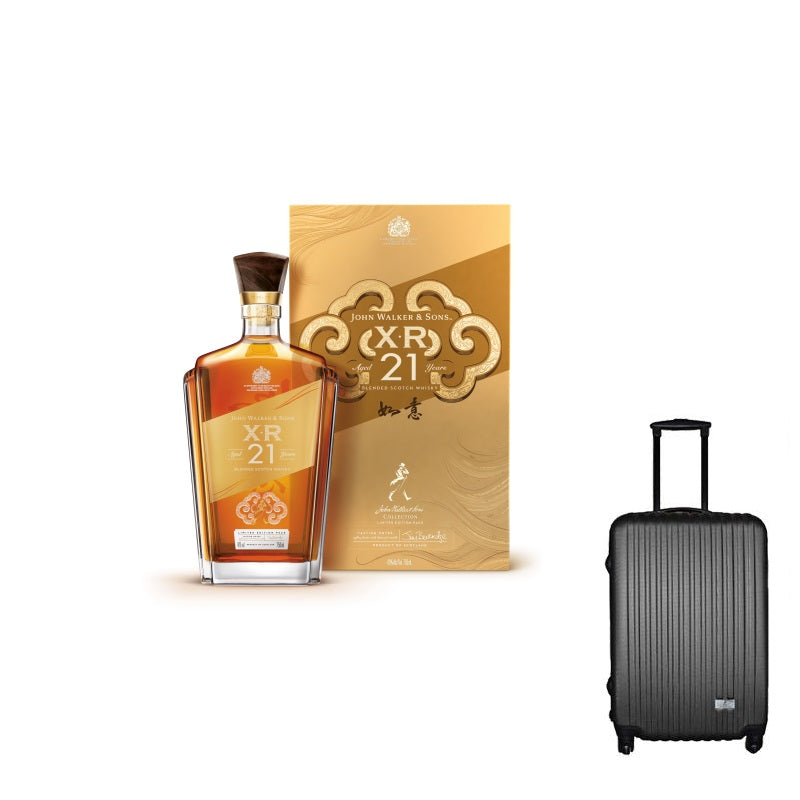 John Walker & Sons XR 21 X 2 Bottles with Gift (Travel Luggage)