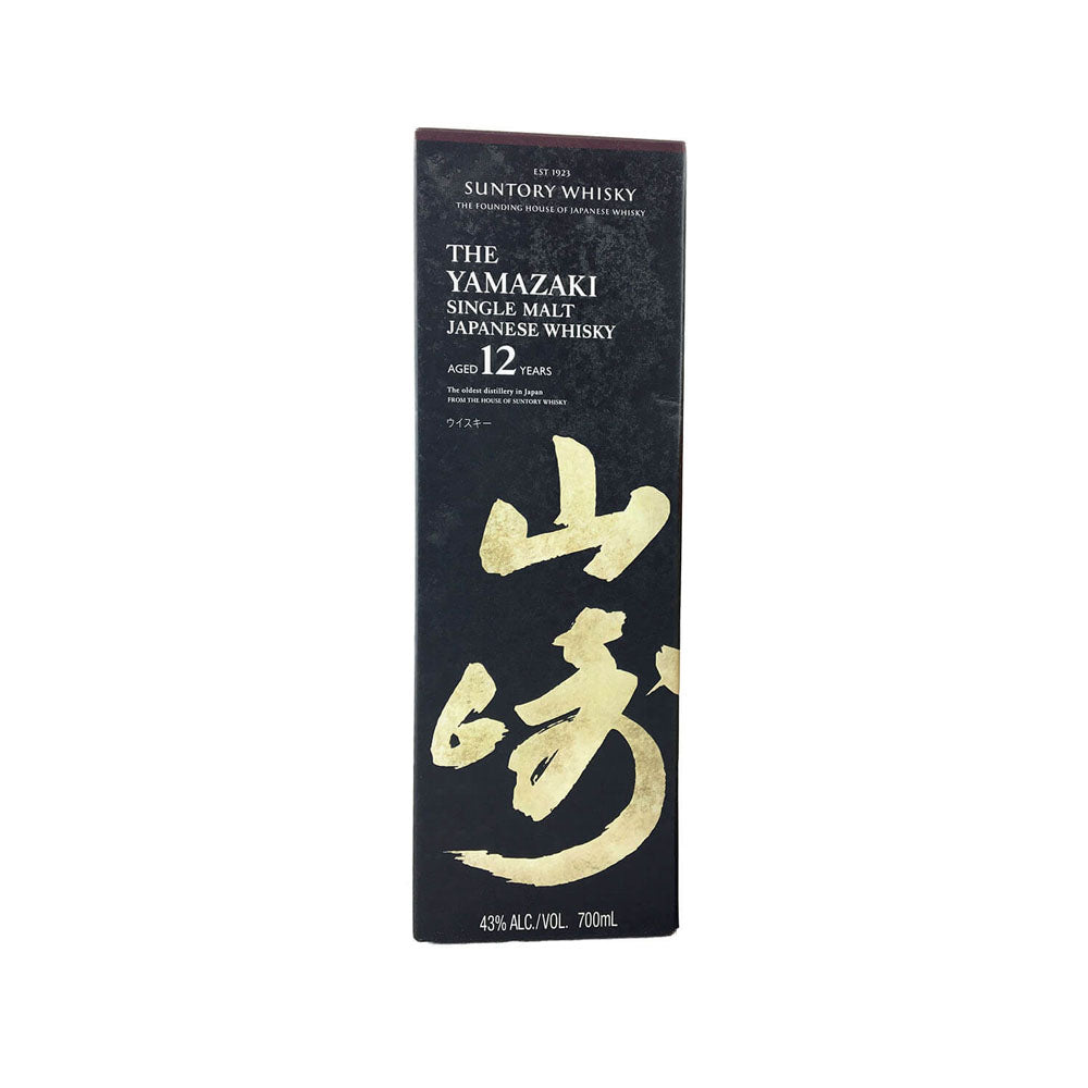 Yamazaki (Black Box) 12 Years FREE whisky bible when spend above $300 - The Whisky Shop Singapore