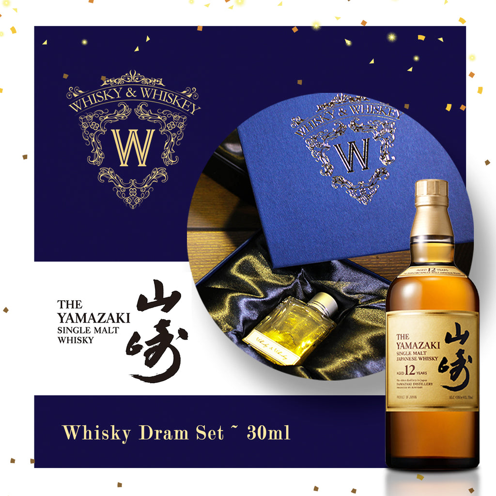 Dram Set for Yamazaki 12 Years - The Whisky Shop Singapore