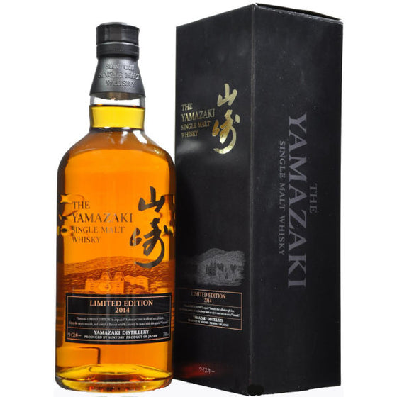 Yamazaki 2014 Limited Edition - The Whisky Shop Singapore