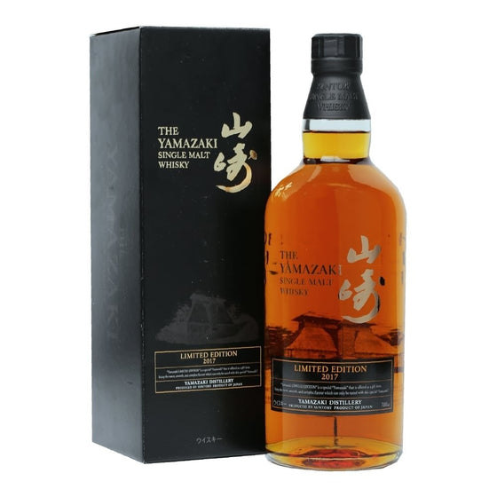 Yamazaki 2017 Limited Edition - The Whisky Shop Singapore
