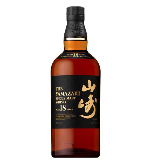 Yamazaki 18 Years FREE whisky bible when spend above $300 - The Whisky Shop Singapore