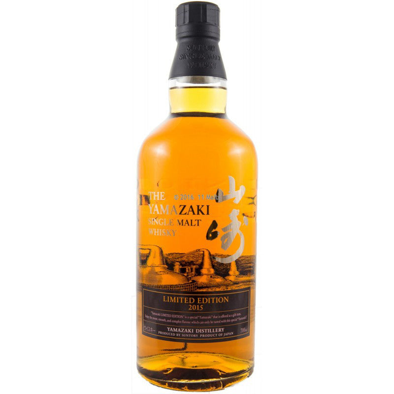 Yamazaki 2015 Limited Edition - The Whisky Shop Singapore