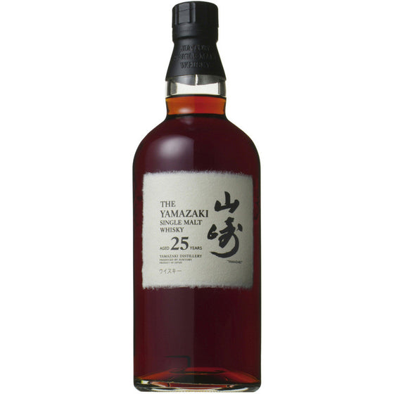 Yamazaki 25 Years - The Whisky Shop Singapore