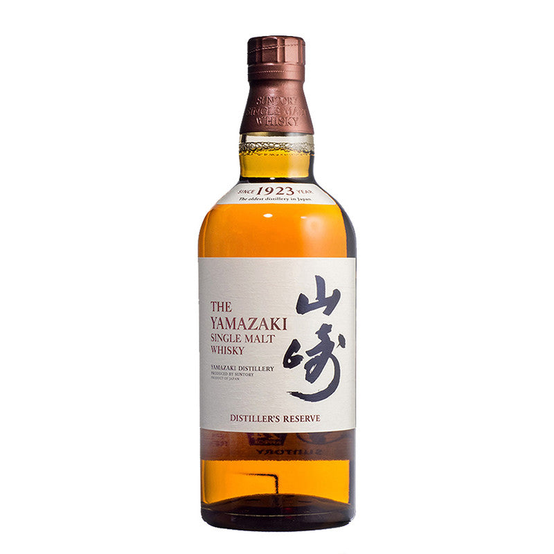 Yamazaki Distiller's Reserve (without box) FREE whisky bible when spend above $300 - The Whisky Shop Singapore
