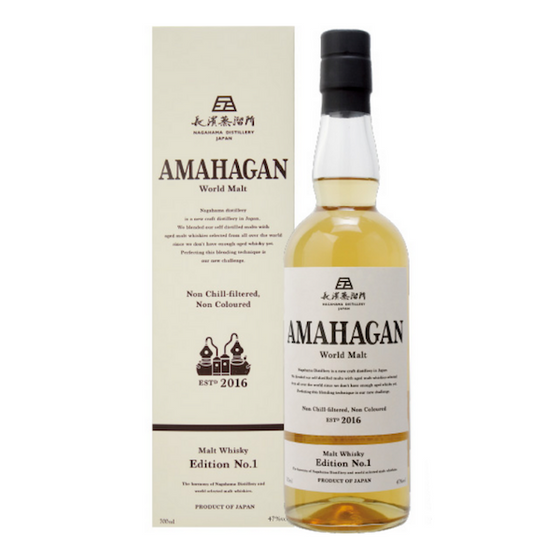 AMAHAGAN World Malt Whisky – Edition No.1 Bourbon Cask Finish