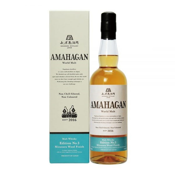 AMAHAGAN World Malt Whisky – Edition No.3 Mizunara Wood Finish