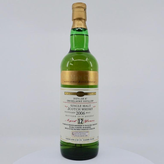 Craigellachie 2006 12 Years Old Hunter Laing / Old Malt Cask 20th Anniversary Edition
