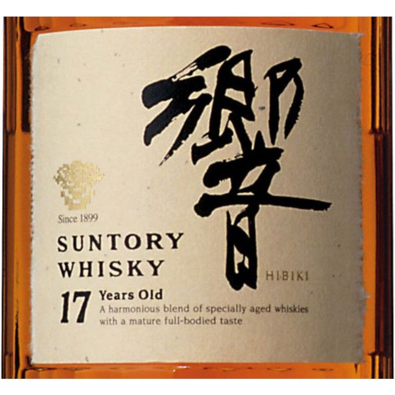 Hibiki 17 Years FREE whisky bible when spend above $300 - The Whisky Shop Singapore