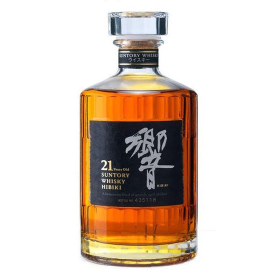 Hibiki 21 Years FREE Whisky Bible when spend above $300 - The Whisky Shop Singapore