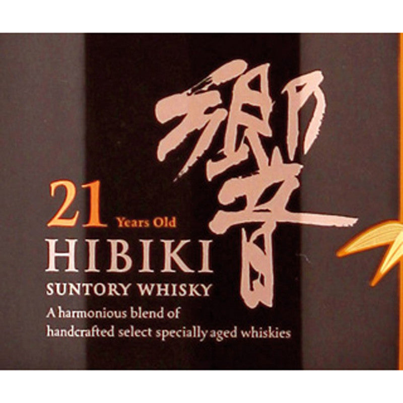 Hibiki 21 Years Limited Edition FREE whisky bible when spend above $300 - The Whisky Shop Singapore