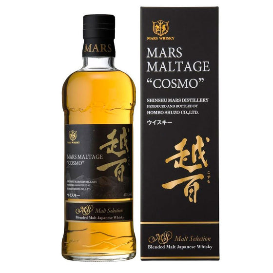 "Mars Maltage ""Cosmo"" - The Whisky Shop Singapore"