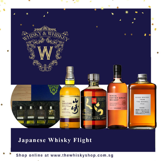 Japanese Dram Flight - The Whisky Shop Singapore