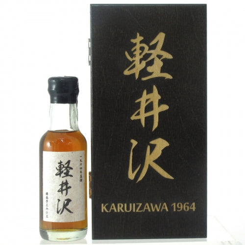 Karuizawa 1964 48 Year Old Wealth Solutions 5cl - The Whisky Shop Singapore