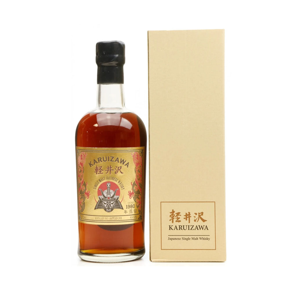 Karuizawa 1980 Gold Samurai - The Whisky Show 2015
