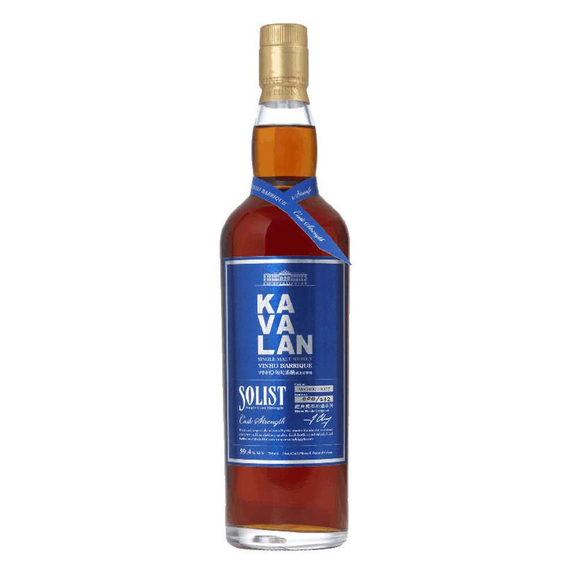 Kavalan Solist Vinho Barrique PLUS FREE whisky bible - The Whisky Shop Singapore