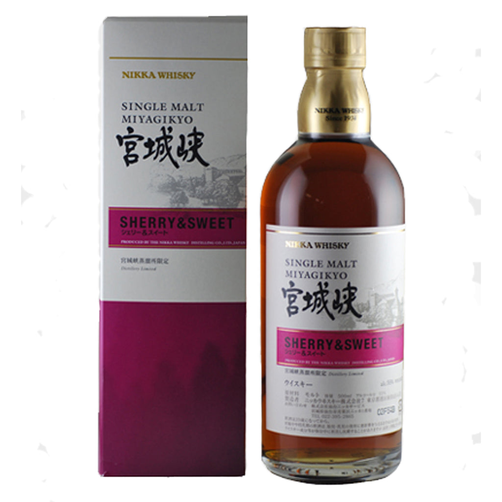 Nikka Miyagikyo Sherry & Sweet - The Whisky Shop Singapore