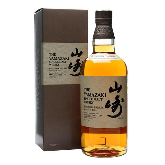 Yamazaki Bourbon Barrel 2013 - The Whisky Shop Singapore