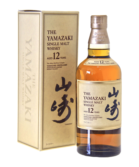 Yamazaki 12 Years + Auchentoshan 12 Years - The Whisky Shop Singapore