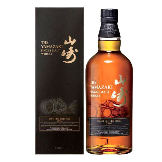 Yamazaki 2016 Limited Edition - The Whisky Shop Singapore