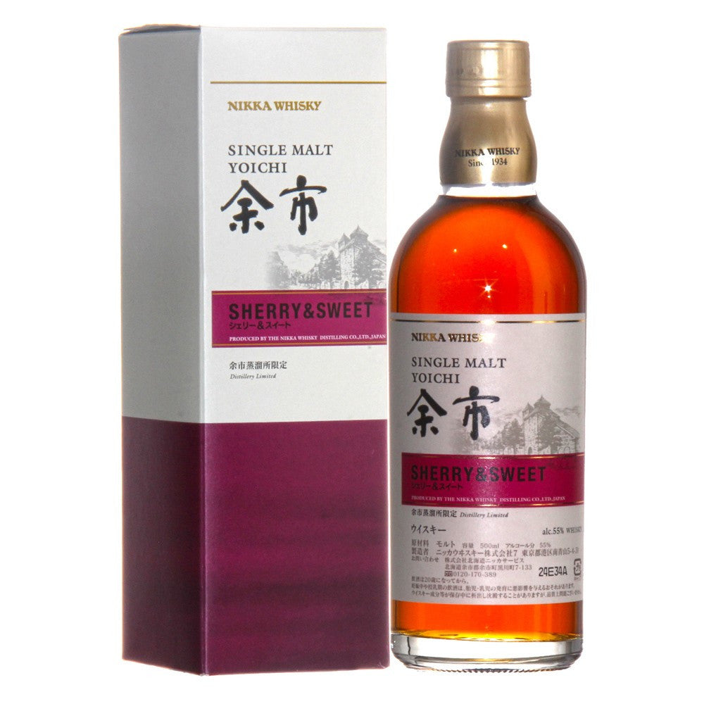 Nikka Yoichi Sherry & Sweet - The Whisky Shop Singapore