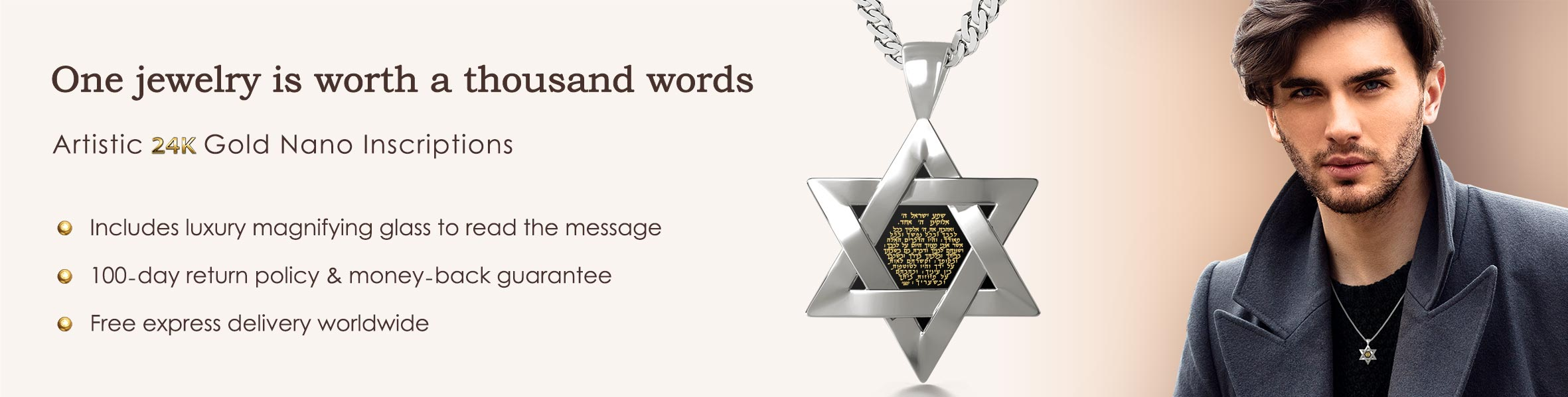 Jewish Gifts and Jewelry from Israel